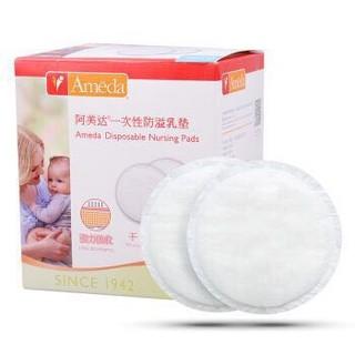 Ameda 阿美达 一次性防溢乳垫30片装 *15件 +凑单品