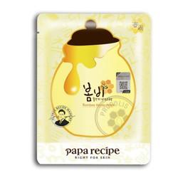 韩国进口 春雨papa recipe 黄色经典款蜂蜜面膜 补水保湿滋养 无添加孕妇敏感肌可用男女通用 黄春雨10片/盒 *3件