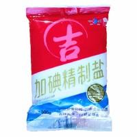 益盐堂 加碘食用盐500g*10包