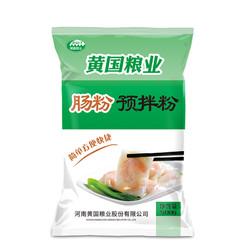 黄国粮业 广式肠粉预拌粉 500*2袋
