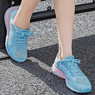 24日0点 : LI-NING 李宁 蜂鸟 云减震一体织 女款跑鞋 *2双