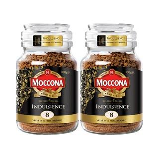 24日0点 : Moccona Indulgence 咖啡馆系列 冻干速溶咖啡 100g*2