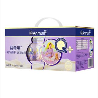 安满(ANMUM)智孕宝孕产妇营养牛奶(调制乳) 200ml*10 礼盒装