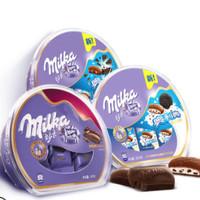 Milka 妙卡 融情巧克力礼盒装 多口味组合 738g