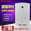 夏普(SHARP)KC-BB30-W1加湿型空气净化器除甲醛PM2.5杀菌适应20-30平 1599元