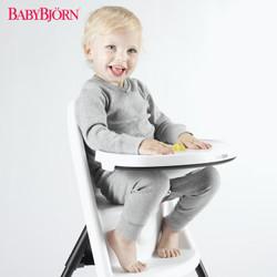 BABYBJORN High Chair 宝宝餐椅