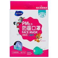 海氏海诺 PM2.5防雾霾口罩纯棉(1只+5片滤芯)