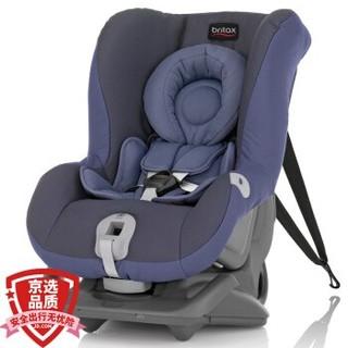 Britax 宝得适 头等舱 白金版 儿童安全座椅 曜石黑