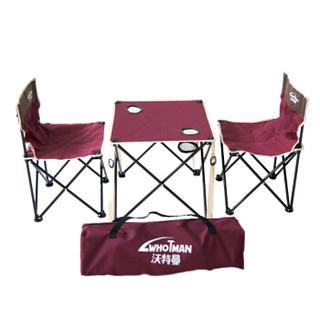 沃特曼Whotman WT2260 户外折叠桌椅三件套