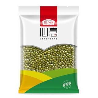 燕之坊 绿豆 心意系列 东北绿豆1kg 量贩装 *2件