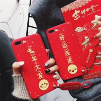 适合oppo全系!创造者 新年文字 红色 硅胶手机壳  送挂绳+指环扣+高清膜