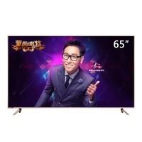 长虹 65D3P 65英寸 4K 液晶电视 同级优秀画质之选