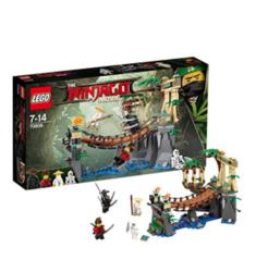 LEGO 乐高 Ninjago 幻影忍者系列 70608 忍者大师命运大决战