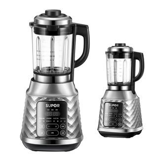 SUPOR 苏泊尔 JP08P-1300 料理机
