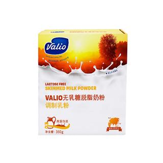 芬兰进口VALIO无乳糖脱脂成人奶粉350g *5件