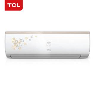 TCL 单冷 定速 空调挂机(时尚印花 隐藏显示屏)  1匹
