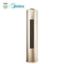 美的 3匹 变频 一级能效 智能圆柱式 冷暖 柜机空调 KFR-72LW/WYCA1@