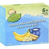 凑单品 : Rafferty's Garden 香蕉牛奶磨牙饼干 100g*2件