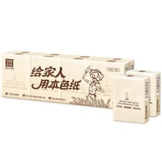 泉林本色卫生手帕纸 环保除霾系列不漂白秸秆无香味原生浆 3层10张*8包