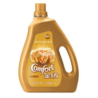 金纺柔顺剂 衣物护理剂 柔软护型防静电 香氛精油山茶白玫瑰香味1.5L(羊毛丝绸可用 机手洗)