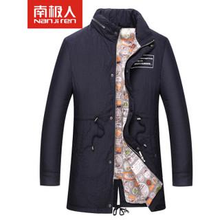 南极人男士羽绒服90白鸭绒商务中长款保暖羽绒外套1912藏青M