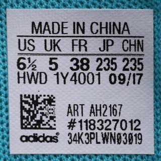 adidas 阿迪达斯 NEO PLAY9TIS W 女士休闲鞋  36码 拼色