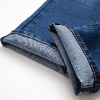 Nan ji ren 南极人 N7 男士中腰直筒牛仔裤  蓝黑 32