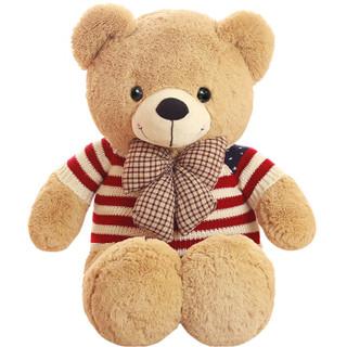 爱尚熊 大号抱抱熊 送女友生日礼物 *8件