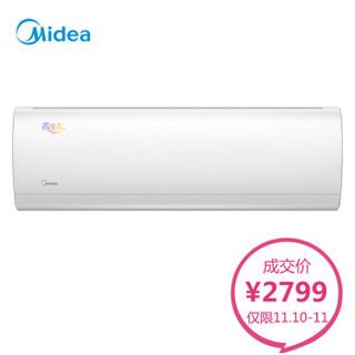 Midea 美的 变频 冷暖 省电星 手机智能操控 壁挂式空调  1.5匹