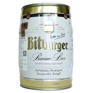 必囤年货、限地区 : Bitburge 碧特博格 黄啤酒 5L *2件