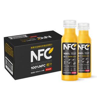 限上海、广州 : 农夫山泉 NFC果汁 100%NFC橙汁300ml*24瓶 整箱 *2件
