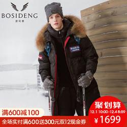 波司登2017新款白鹅绒中长款毛领户外极寒系列羽绒服男B70142023