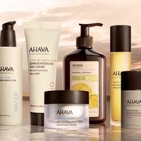 海淘活动:AHAVA美国官网 全场护肤产品