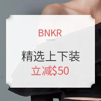 促销活动:BNKR 小众设计师品牌 精选上下装