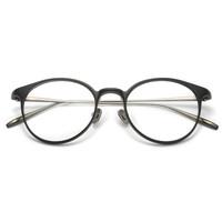 HAN HN41019M 光学眼镜架+1.56防蓝光非球面树脂镜片