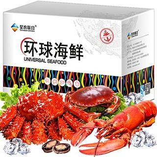 Sinoon Union 星农联合 1588型 环球海鲜礼券 8种海鲜 3500g