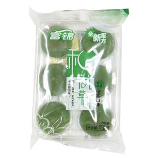 富锦 实在香草饼 麻薯绿茶味 150g