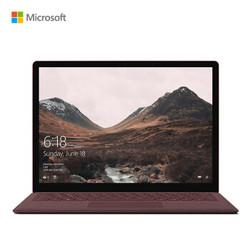 Microsoft 微软 Surface Laptop 13.5英寸 超极触控本 i5-7200U 256GSSD  8G  深酒红