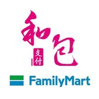 限上海:和包支付 X 全家便利店