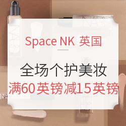 Space NK 英国官方商城 全场个护美妆产品(含Diptyque、Omorovicza 、EVE LOM等)
