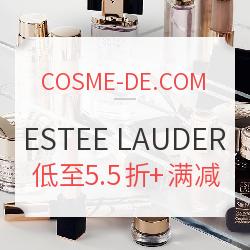 COSME-DE.COM 中国官网  精选 ESTEE LAUDER 雅诗兰黛 彩妆护肤专场
