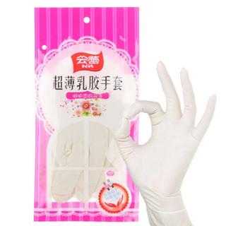 云蕾 手套 超薄乳胶家用清洁手套 6支装 10656