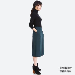 0点开始 : 女装 精纺美利奴罗纹两翻领针织衫(长袖) 400347