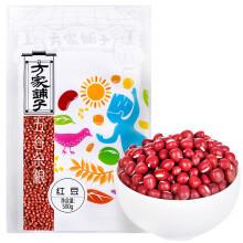 方家铺子 豆浆原料 粗粮 精品红豆 500g (东北杂粮 大米伴侣)
