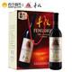 丰收圆口干红葡萄酒750ml*6 整箱装 99元