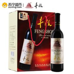 丰收圆口干红葡萄酒750ml*6 整箱装