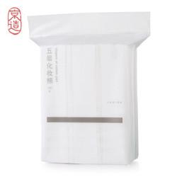 京造 五层化妆棉卸妆棉 180枚 卸妆、卸甲、拍水、敷面膜,亲肤不掉棉絮
