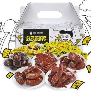 ZHOU HEI YA 周黑鸭 颗粒礼盒好多多多鸭 408g