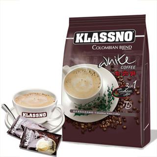马来西亚进口 卡司诺(Klassno)白咖啡450g