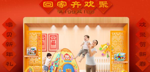 京东 母婴用品 澳贝婴儿玩具